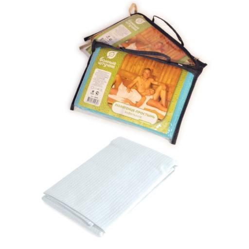 Полотенце-простынь вафельное, банное, цветное, однотонное 80*150 см