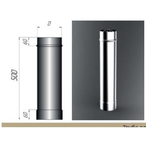 Дымоход (труба) 500 мм 430/0,5 мм