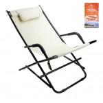 Кресло туристическое с подголовником 115х55х77 см,