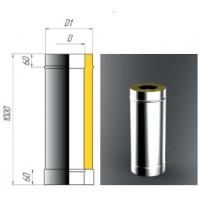 Утепленный дымоход (сэндвич-труба) 1000 мм 430-1,0/430-0,5