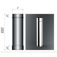 Дымоход (труба) 1000 мм 304/0,5 мм