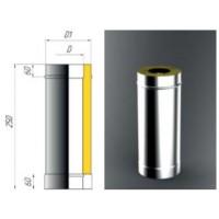 Утепленный дымоход (сэндвич-труба) 250 мм 430-1,0/430-0,5